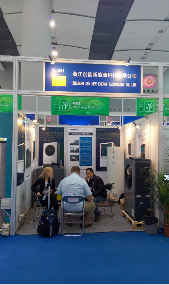 As planned KONNEN attended the 117th Canton fair on April, air source heat pump water heater, new side air discharge air source heat pump for hot water and floor heating unit, and water tank with coil were showed on the fair.